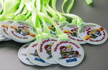 Медаль выпускника, тип 2
