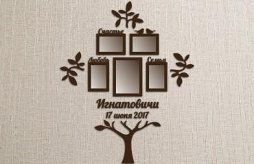 "Набор фоторамок ""Семейное дерево"""