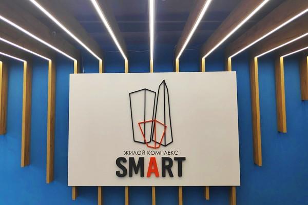 логотипы из пеноплекса