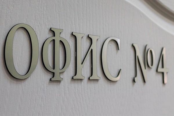 Металлизированные буквы